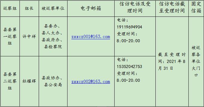 1625469801(1).jpg
